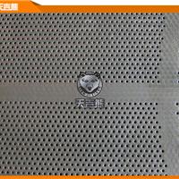供应金属微孔冲孔板