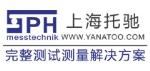 托驰(上海)工业传感器有限公司