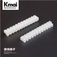 供应批发 X3塑料接线端子排 接线柱 端子台