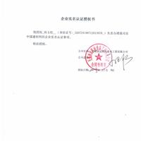 桂平冷库安装公司//制冷设备厂家
