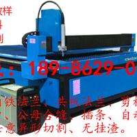 供应通风管道等离子切割机◆风管下料机价格