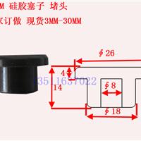 软孔塞 橡胶孔塞 机壳孔塞 环保硅胶塞18MM
