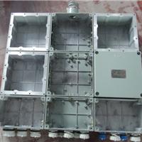 供应BXM51-6防爆照明控制箱