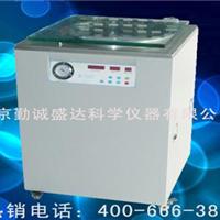 供应真空离心浓缩仪ZLNS-2北京最好的浓缩仪