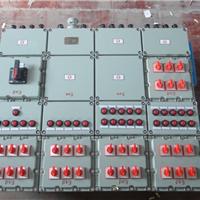 供应BXM51-4K防爆照明配电箱