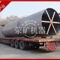 供应长度45米氧化锌回转窑