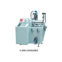 品诺机械供应5L实验室砂纳米砂磨机