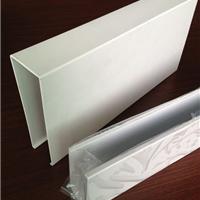 U型槽铝方通吊顶天花的简介和常用规格