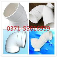 河南百牛塑胶PVC排水管件