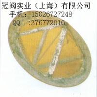 供应油舱空气管防火网CB/T604-93