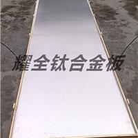 进口钛合金卷带,进口钛合金管材