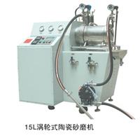 品诺机械供应15L纳米砂磨机涡轮砂磨机