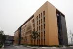 天津恒信天源钢材贸易有限公司