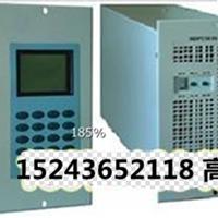 直流屏充电模块/BDP220-2R5Z/销售