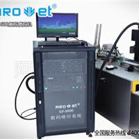 供应惠州电路板喷码机 气动喷码机