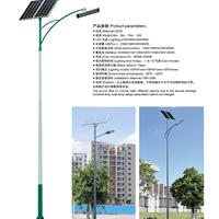 西藏太阳能路灯厂家