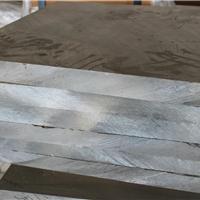 3003H14铝薄板