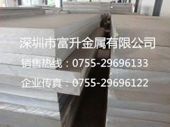 宁波厂家批发2024铝合金