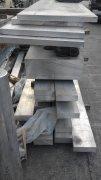 15厚2024铝板怎么卖?