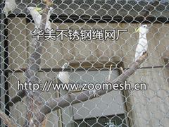 鹦鹉笼舍-专业为您推荐,亳州鹦鹉笼舍