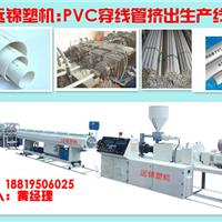 供应PVC排水管挤出机