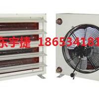 供应5GS型工业暖风机内部组成结构(图)