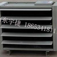 供应4GS型工业暖风机/自动控温暖风机