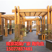南京木花架厂家可定制各类木花架 葡萄架
