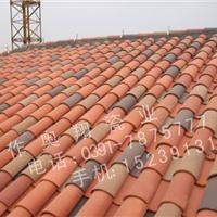 屋面瓦 出售焦作奥翔瓷业