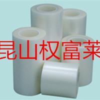 cpp耐高温自粘膜保护膜