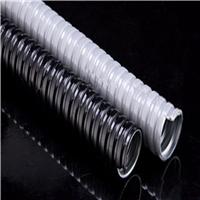 厂家供应包塑金属软管 电线保护管