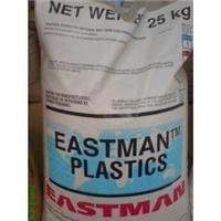 供应CA原料厂商美国伊士曼530A醋酯纤维专用