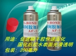 喷雾式瞬间胶加速剂快干胶加速剂502催干剂