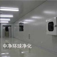 供应牙膏生产洁净室、无尘室
