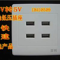 供应工地低压USB插座4口36V变5V4孔