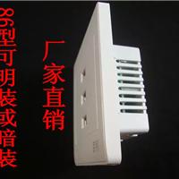 供应北京USB3口插座220V家庭电压