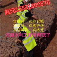 装石头石笼网水利抗冲刷石笼网镀锌包塑PVC
