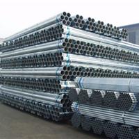 供应高淳镀锌带圆管厂家|批发|采购