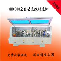 供应广东木工机械设备全自动直线封边机