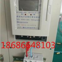 供应单相插卡电表 IC卡电表无假冒产品