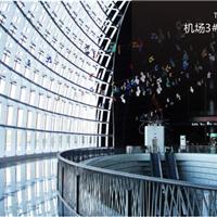 北京机场T3航站楼项目案例