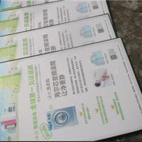 供应丰台PVC展板