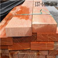 印尼菠萝格 柳桉木 原木板材 防腐实柚木
