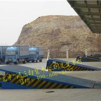 襄樊固定式装车平台(登车桥)�D山东龙宇