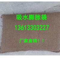 供应40*60防洪膨胀袋 吸水膨胀袋价格