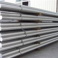 供应1a99铝合金1a99铝板成分