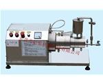 供应进口品质纳米砂磨机