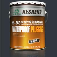 厂家供应合胜防水水溶性聚氨酯堵漏剂填补漏