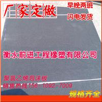 聚氯乙烯泡沫板 硬聚氯乙烯塑料板好货出场