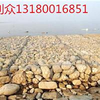 东北三江治理锌铝固滨笼 河道护坡固滨垫